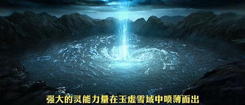 踏足昆仑 逃杀封神 《龙武》11.6新资料片剧情前瞻