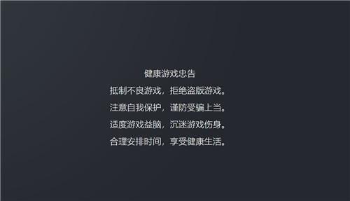"Steam中国版""蒸汽平台""更多细节:发行游戏必填版号"