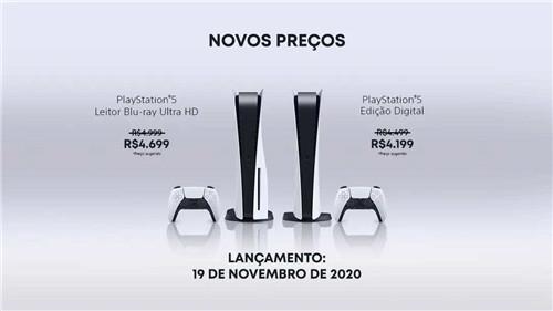 PS5和XSX主机均在巴西地区降价出售 PS5售价4870元