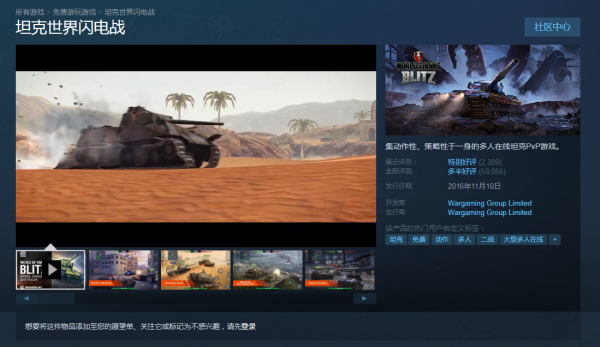 尾款交完玩什么?多款Steam免费单机推荐