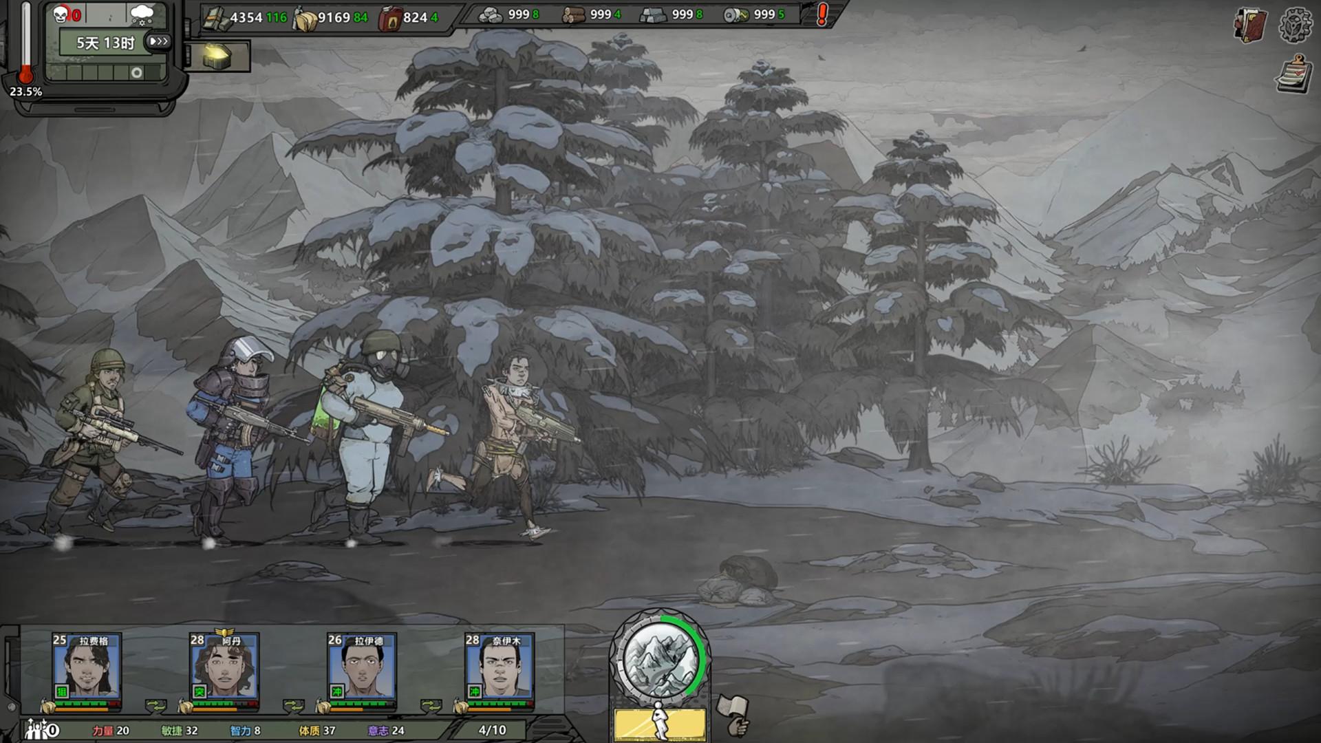 国产roguelike游戏《归家异途2》试玩版上架steam