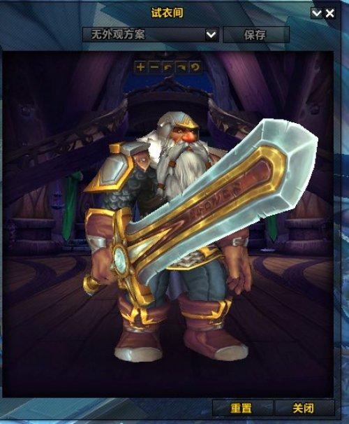 魔兽世界9.0死亡狱卒的大剑获取方式