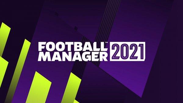 《足球经理2021》评测8分 真实的俱乐部运营管理体验!