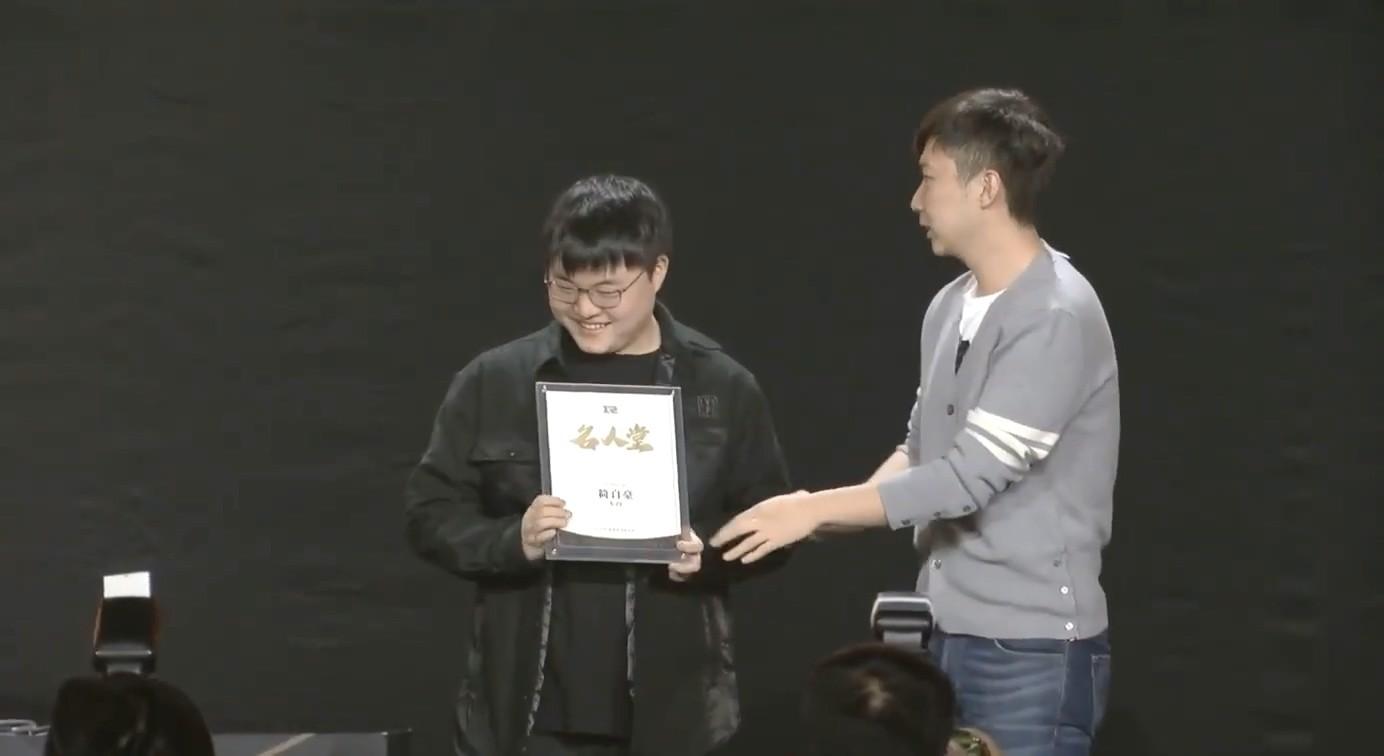 RNG名人堂正式公布 Uzi成功入驻名人堂