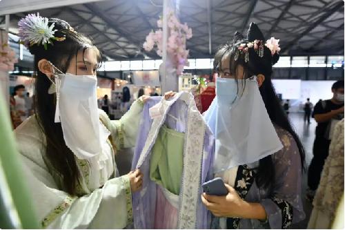 """2021年中国国际动漫及衍生品展览会(CAWAE-""""卡哇伊""""展会) 招"""