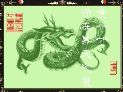《上海3》将登陆Switch平台 12月31日经典街机麻将名作回归