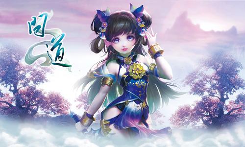《问道》暖冬福利正式来临 隆冬节活动陪你过冬 上海财经_www.82te.com