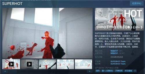 Steam特惠推荐:《燥热》平史低