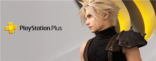 PS港服3月会免开放:PS+会员现可免费领取《最终幻想7》重制版