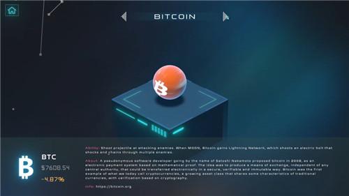 策略新游《加密货币:披荆斩棘》现已上线PC 扮演网络安全专家!