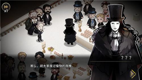 平台冒险游戏《MazM:歌剧魅影》公布宣传片 将于3月25发售