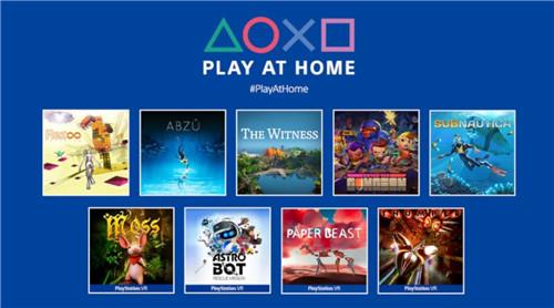PS4版《地平线:零之黎明 完整版》现可免费领取