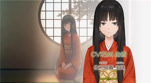 《神田爱丽丝也要推理》新预告公布 4月28日上市