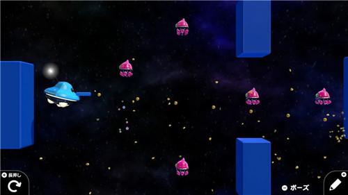 Switch《附带导航!一做就上手 第一次的游戏程式设计》公开