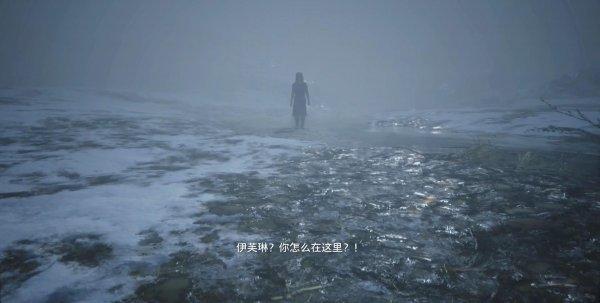 生化危机8村庄图文攻略——父亲的故事(二十三)