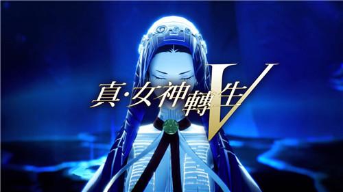 《真・女神转生V》公布最新一期恶魔介绍动画