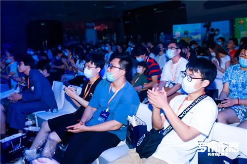 罗布乐思开发者大会,见证创意与梦想启航