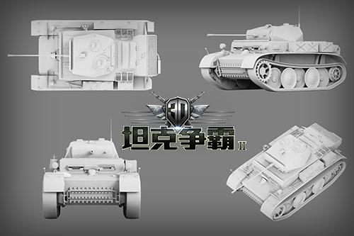 《3D坦克争霸2》明日平台上线 九大福利献礼