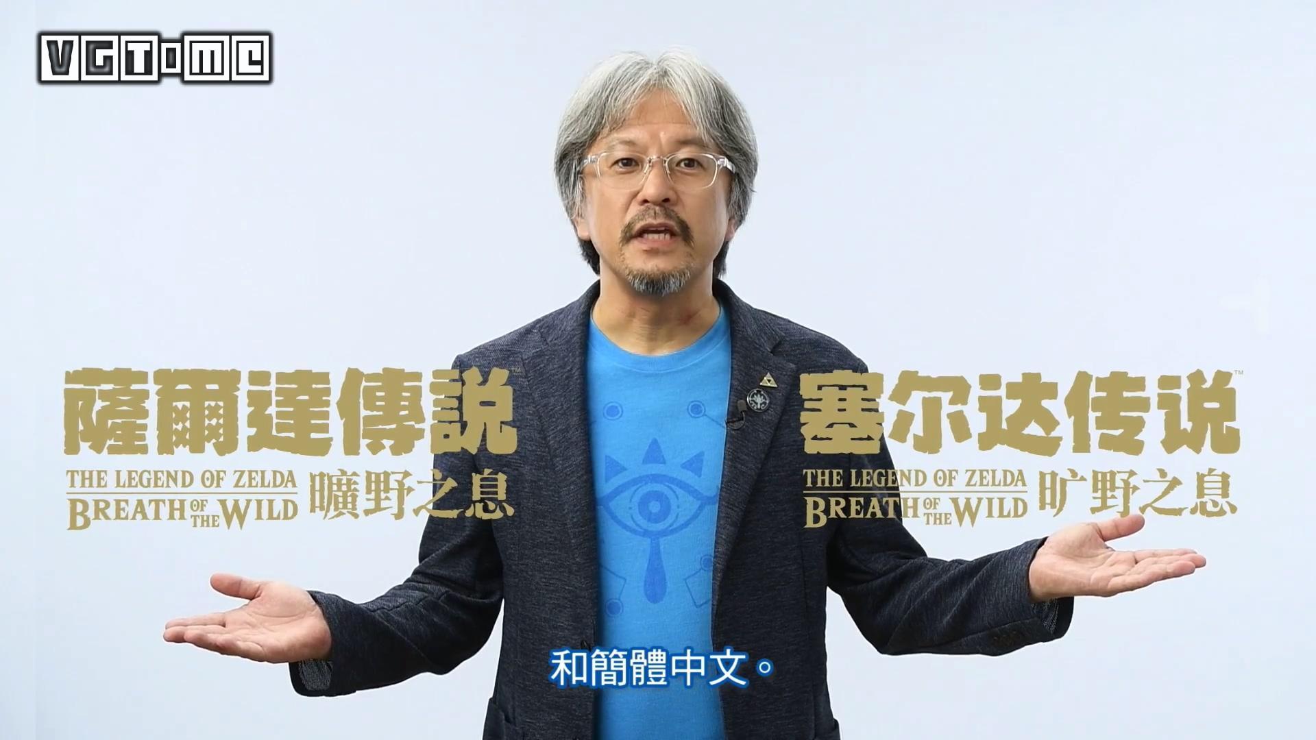 异度之刃2确认支持简体中文 中文版同步首发
