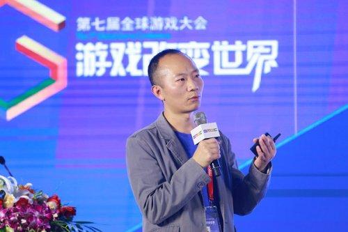 腾讯云商务副总经理杨万桃:腾讯云:连接 游戏 未来