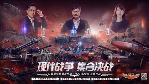 《红警OL手游》最强联盟攻防战 看李毅在线爆兵