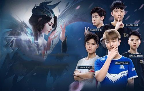 王者荣耀世界冠军杯今日12:00开战 揭幕战中韩对决