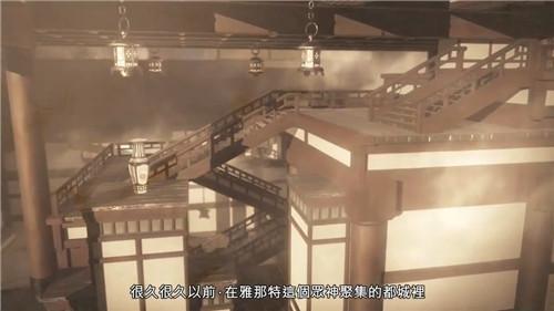 和风动作RPG《天穗之咲稻姬》最新中文预告