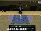 NBA2K Online脚步操作培训视频教程