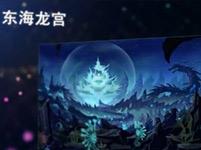 创新回合网游 封神2高清视频