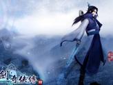 《仙剑4》高清壁纸2