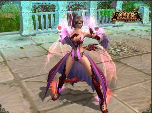 神鬼传奇性感紫色服装