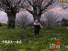 铁血三国志最新宣传视频