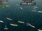 大海战3侦查舰队遭遇战 战场截图