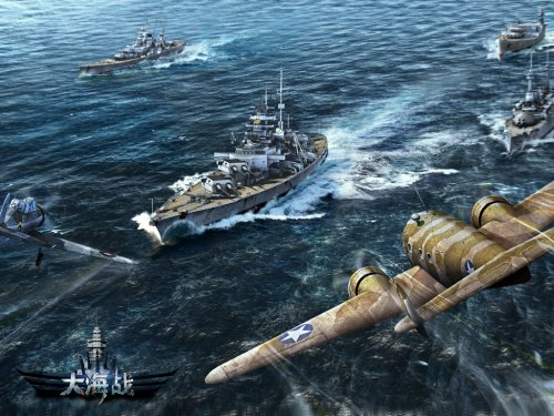 大海战3舰队介绍专题