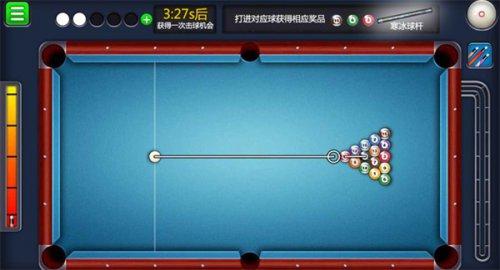 全球最火的桌球手游《全民桌球》限号删档开启