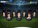 厉害了我的中国足球队 终于等到这最强11人