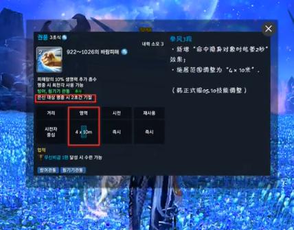 咸鱼能否翻身?韩服剑灵最新职业技能改动解读