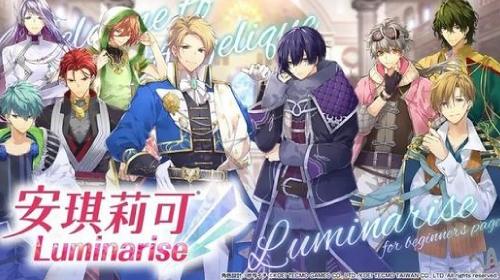Switch游戏《安琪莉可Luminarise》体验版推出